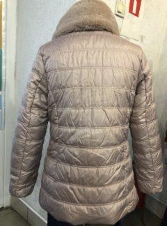 Куртка женская Nickel, 60121